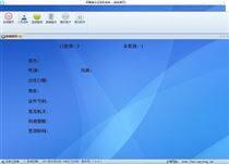 深圳研騰開放式會議簽到系統