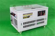 车载电源10KW发电机尺寸及报价