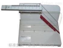织物硬度测定仪/纺织硬度测定仪