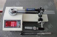 供应开关量扭力扳手测试仪 扭矩5-50N.m