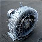 2QB810-SAH27水池曝气用高压风机-吹气供氧高压风机