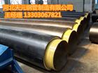 贵阳聚氨酯保温钢管供应商