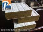 贺州A级防火涂层板优质环保,质优价廉
