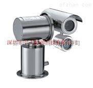 知名品牌防爆一体化摄像机价格ZTWX-Ex