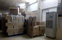 工厂专用空气除湿机价格