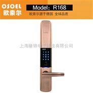 智能型指纹密码锁、厂家直销、智能门锁的特点安全