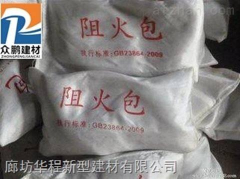 销售湖北省膨胀型阻火包批发供应商