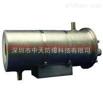 ZTKB-Ex水冷防爆摄像头护罩