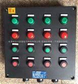 FXX-K/16/1 X1G1现场三防开关箱