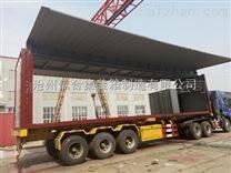 厂家供应大尺寸液压飞翼集装箱 双侧飞翼箱