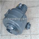 HTB75-032台湾全风HTB75-032-0.4KW-多段式鼓风机批发