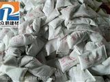 防火封堵专用防火包的生产厂家