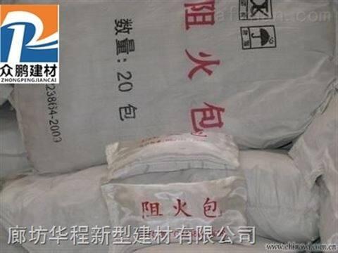 厂家直销吉林省膨胀型阻火包、防火包