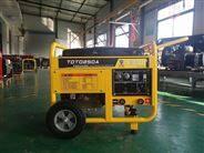 合资250A电启动发电电焊一体机