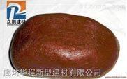 河南省防火电缆阻火泥供应厂家