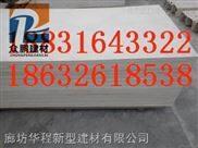 销售福建省电缆无机桥架用防火隔板