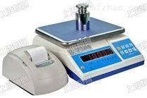 高精度带打印电子桌秤
