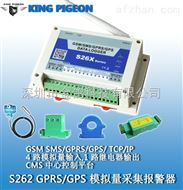 GSM采集器  GSM数据采集器