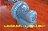 污水曝气风机、污水处理曝气高压风机