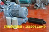 2RB820-H47环形高压风机,高压漩涡气泵大压力单相15KW鱼塘曝气风机