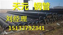 青海水泥砂浆防腐钢管生产厂家