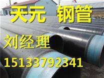 辽宁水泥砂浆防腐钢管价格