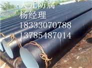 环氧煤沥青三油两布防腐钢管