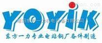 四川YOYIK提供东汽顶轴油泵出口滤芯FRD.WJA1.018 咥爇