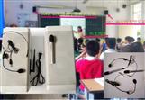 教室学校2.4G蓝牙无线教学音箱