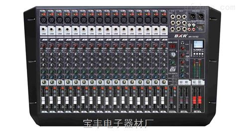 br-tx162-调音台_调音台-宝丰电子器材厂