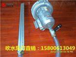 超声波清洗机专用单段式高压风机