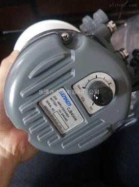 星际=cjb40am警报扬声器 摩托车喇叭/价格 图片