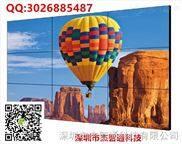 海康46寸LCD拼接屏
