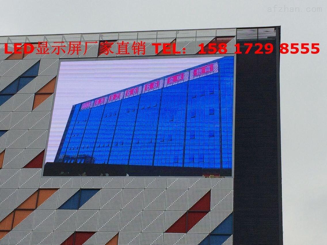 P3.91|P4|P5|P6|P8|P10|P16户外高清LED显示屏厂家报价