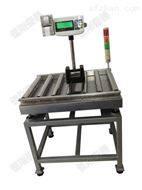 50kg报警滚筒式称重电子秤
