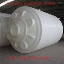 20吨环保化工储罐全国供应