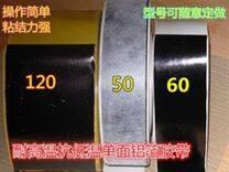 双面丁基防水胶带与单面丁基防水胶带的区别