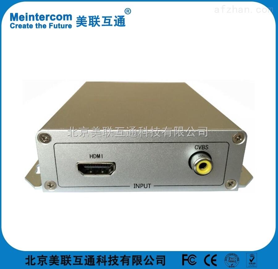 HDMI转3G-SDI转换器供应商