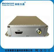 HDMI转AV转换器