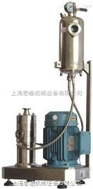 乳化香精均质机,乳化香精均质机优质供应