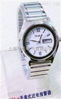 供应女式手表BSG-B手表式近电报警器
