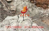 湖北混凝土破碎剂厂家,湖北破石膨胀剂销售价格