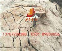 北京无声静爆剂厂家,北京防爆破碎剂生产商