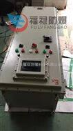 防爆三相高精度全自動交流穩壓電源