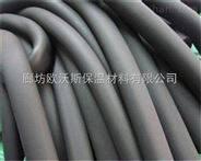 桐乡华美橡塑保温管厂家销售价格