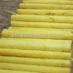 三门峡厂家定做高密度阻燃隔热保温岩棉管