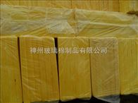 FSK贴面45KG*25mm厚专业玻璃棉板出口玻璃棉板中国生产厂家