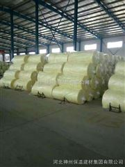 玻璃棉河北玻璃棉厂家全国营销 超低价