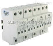 模块式电源防雷器(100-150kA)SPD