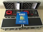 K2126防雷接地电阻测试仪